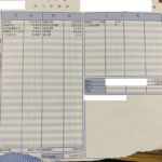 淀川キリスト教病院・看護師の給与明細【ガチ画像】・給料・評判・口コミ・ボーナス・年収