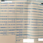 岡山赤十字病院の年収・看護師の給与明細【ガチ画像】・給料・評判・口コミ・ボーナス・年収