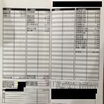 堺市立総合医療センター・看護師の給与明細【ガチ画像】・給料・評判・口コミ・ボーナス・年収